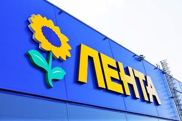 Russia's Lenta sales up 19% in 2017