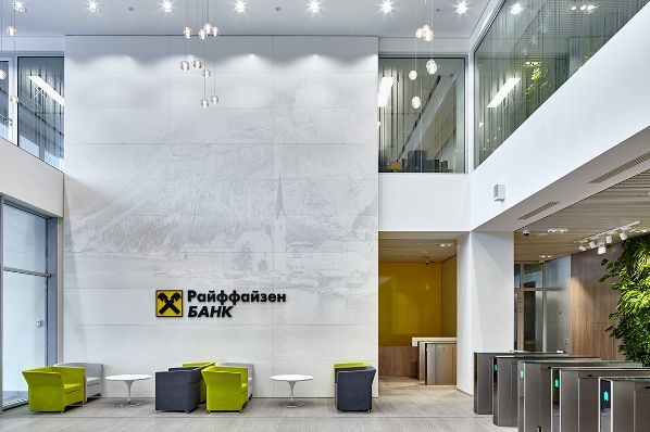 Raiffeisenbank acquires first built-to-suit office building in Moscow (RU)