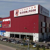 Immofinanz closes the sale of the Russian retail portfolio