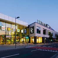 Patrizia acquires regional retail centre in Germany