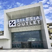 Silesia Outlet joins the FACTORY brand (PL)