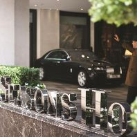 Four Seasons Park Lane unveils reopening date (GB)