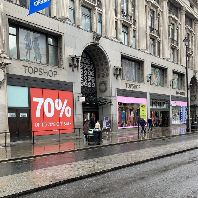London Topshop flagship goes for sale for €486.4m (GB)