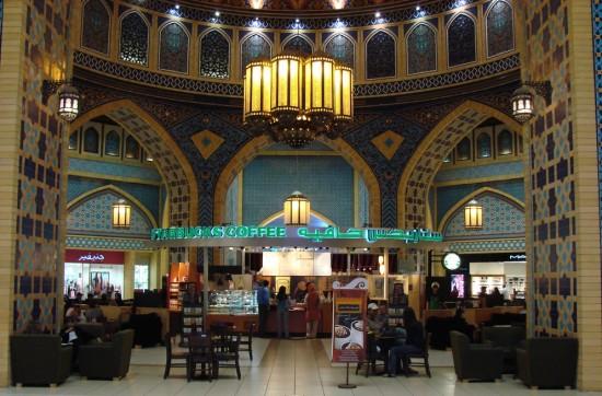 Starbucks Ibn Battuta Mall©Marc van der Chijs