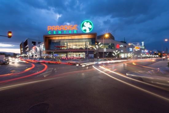 Paradise Center1