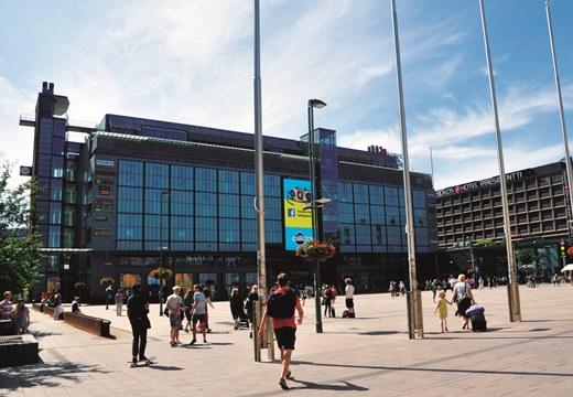 ShoppingCenter_Kamppi-®tuloskiinteist+ÂtOY